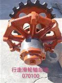 宣化騰達配件齒輪軸齒輪