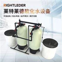 吉林十五吨位工业软化水设备