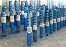 暖通專用耐高溫地熱井潛水泵