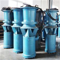 湖北防汛用500QSZ-3-30KW潛水軸流泵