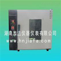制動液金屬試片腐蝕測定器GB/T12981