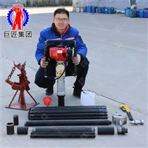 QTZ-3便携式取土钻机