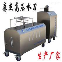 便携式高压水刀生产厂家水切割机租赁施工