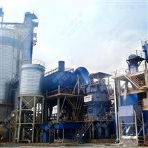 新鄉長城年產60萬噸鎳渣立磨生產線