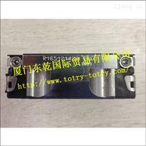 力士樂導軌和閥塊R165121420