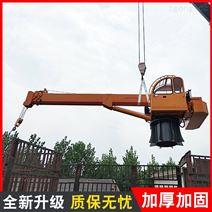 宁波浮吊船起重机 6吨码头船吊8吨船吊