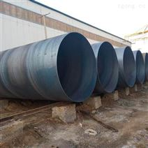長沙焊接螺旋管生產廠家 螺旋鋼管樁廠家