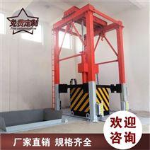 垂直式垃圾中轉站壓縮機三缸四柱垃圾壓縮站