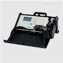 益康ECOM-CL2緊湊型便攜式煙氣分析儀
