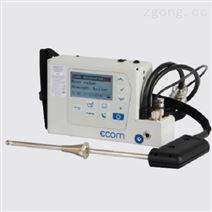 益康ECOM-B緊湊型手持式煙氣分析儀