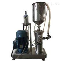 GRS2000燃料油高剪切乳化機