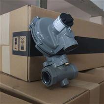 Fisher™HSR型直接作用減壓型調壓器