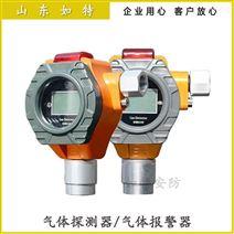 氣瓶柜乙炔泄漏報警器乙炔探測器聯動排風扇