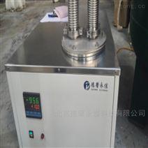 yongjia循環冷卻冷阱機