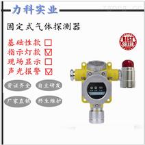 龍巖油氣警報器帶聲光報警提醒 大量程
