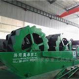廣東新型水洗砂機設備直銷商