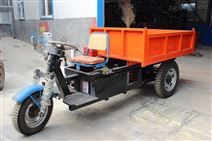 1.5吨小型三轮电瓶自卸车生产商