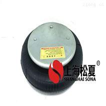 JBF325/160-1振動篩專用橡膠氣囊