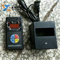 礦用本安型檢測濃度便攜式 JCB4(B)檢測儀