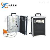 礦用自安全檢測儀ZJ10B壓縮氧自救器校驗儀