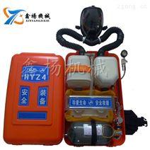 礦用巷道環境便攜式4小時HYZ4氧氣呼吸器