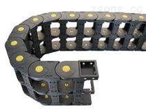 尼龍拖鏈/塑料拖鏈/AMDSK拖鏈折彎機拖鏈