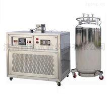 零下196度沖擊試驗液氮低溫槽 超能低溫儀