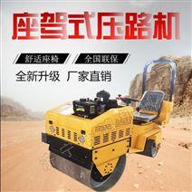 工程小型座驾双钢轮压土机的价格