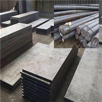 45鋼-45號模具鋼-大連鋼材銷售-鋼材加工