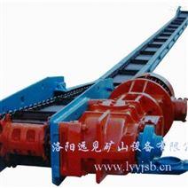 礦用刮板輸送機煤溜子