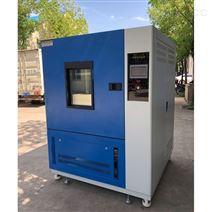 RQLH-500燈具熱劇變試驗箱
