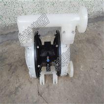 QBY-B型气动隔膜泵新型输送机械山东中煤