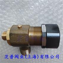外螺紋蒸汽青銅直角安全閥