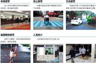 深圳景阳科技助力平安校园