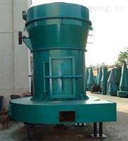 【提供】新型高压悬辊磨 高压雷蒙磨粉机 强压雷蒙磨价格 高性能