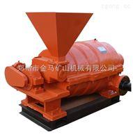 小型磨煤喷粉机