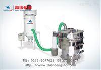 铜粉专用筛分分级设备   高服机械