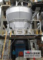 电厂磨煤机长城机械煤立磨设备型号规格选择