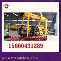 XYD-200履带式水井钻机厂家直销