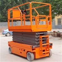 腾力厂家生产升降机液压升降平台厂家品质保证