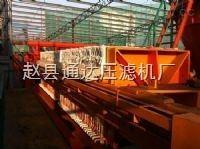 内蒙古隔膜式压滤机生产厂家
