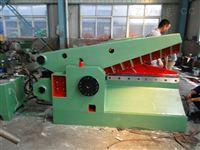 金属切断机、废铁切断机、废钢切断机、鳄鱼式自动切断机