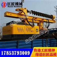 许昌直供200米液压钻井机 HZ-200Y型打井机械厂家