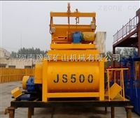 郑州小型环保高质量js混凝土搅拌机厂家直销