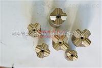 各种型号十字型钻头  十字风钻头 十字型纤头