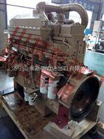 原装原厂重庆康明斯发动机KTA19-C700
