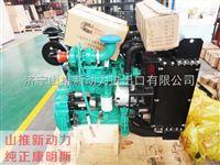 原装原厂东风康明斯发动机4BT3.9