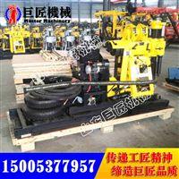 直供XYX-130百米轮式液压水井钻机