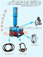 低噪节能高效离心式鼓风机厂家直销
