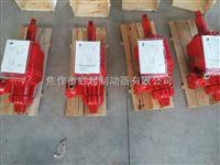 2017国庆节厂里大量备货BED-201/6防爆液压推动器
